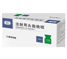 头孢尼西钠_康芝药业股份有限公司